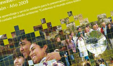 Premio PricewaterhouseCoopers a la Educación Sexta Edición - 2009